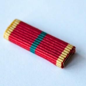 Орденская планка «За отличие в службе» I степени МВД