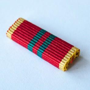 Орденская планка «За отличие в военной службе» II ст. до 2009 г.