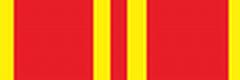 Орденская планка к медали «100 лет со дня рождения В. И. Ленина»