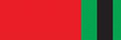 Орденская планка к медали «20 лет Победы в ВОВ»