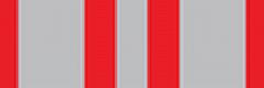 Орденская планка к медали «40 лет Вооруженных Cил СССР»
