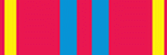 Орденская планка «За службу» II степени МинЮст