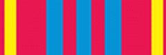 Орденская планка «За службу» III степени МинЮст