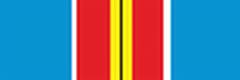 Орденская планка «За боевое содружество» МВД