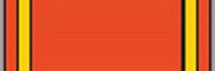 Знак «20 лет УБОП»