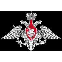 Награды и медали Министерства обороны РФ