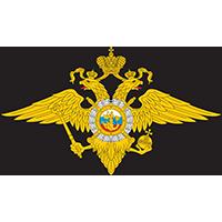 Награды и медали Министерства внутренних дел РФ